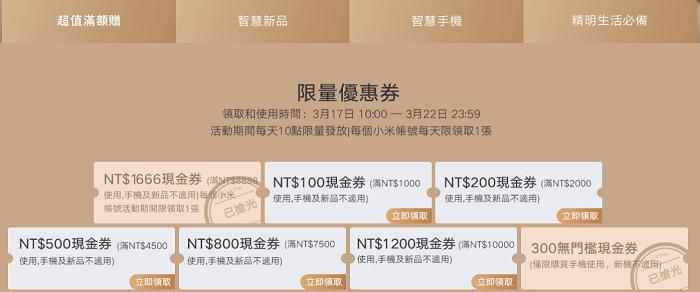 nEO_IMG_2021-03-17_101643.jpg