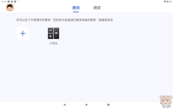 nEO_IMG_Screenshot_20210324-111052.jpg