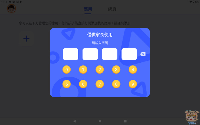 nEO_IMG_Screenshot_20210324-111103.jpg