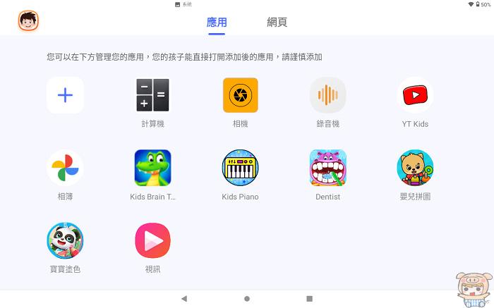 nEO_IMG_Screenshot_20210324-175126.jpg