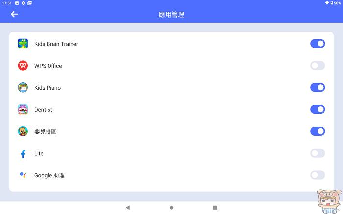 nEO_IMG_Screenshot_20210324-175120.jpg