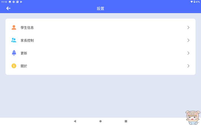 nEO_IMG_Screenshot_20210324-111341.jpg