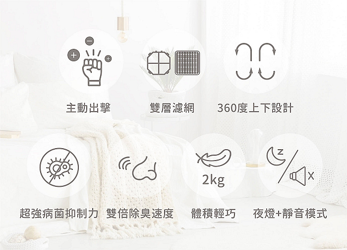 nEO_IMG_Baby+SHARP_導購圖-07.jpg