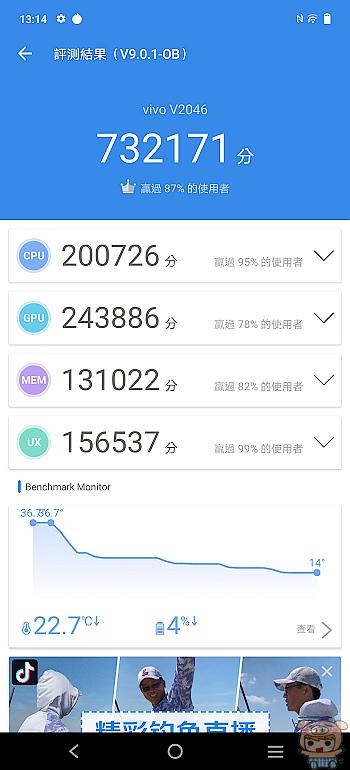 nEO_IMG_Screenshot_20210327_131443.jpg