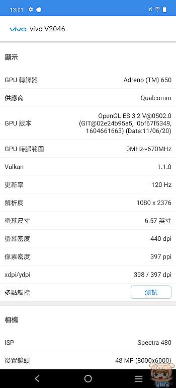 nEO_IMG_Screenshot_20210327_130152.jpg