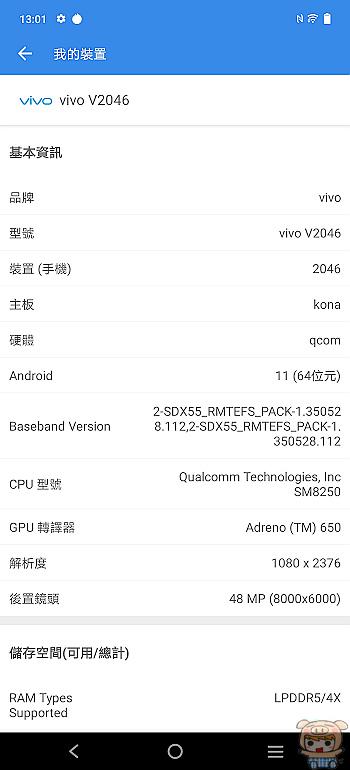 nEO_IMG_Screenshot_20210327_130140.jpg