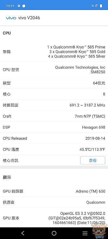 nEO_IMG_Screenshot_20210327_130148.jpg