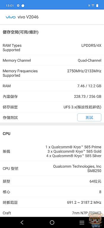 nEO_IMG_Screenshot_20210327_130145.jpg