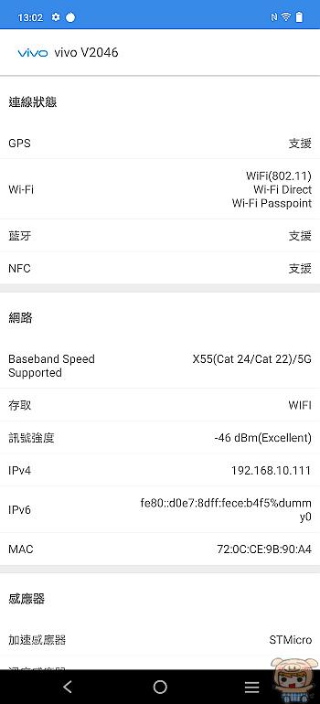nEO_IMG_Screenshot_20210327_130211.jpg