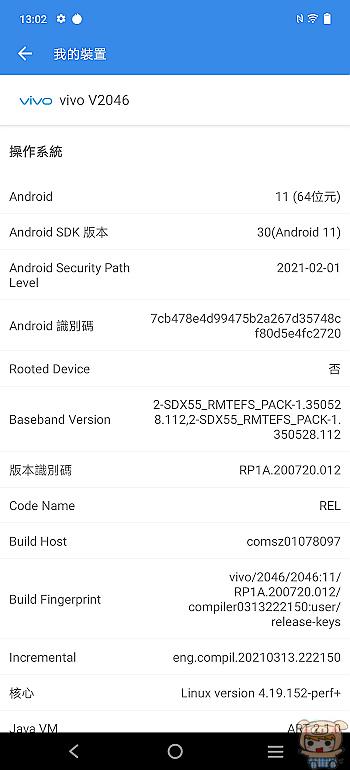 nEO_IMG_Screenshot_20210327_130207.jpg