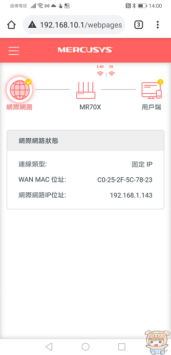 nEO_IMG_Screenshot_20210407_140018_com.android.chrome.jpg