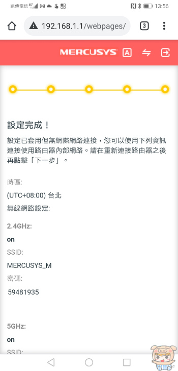 nEO_IMG_Screenshot_20210407_135620_com.android.chrome.jpg