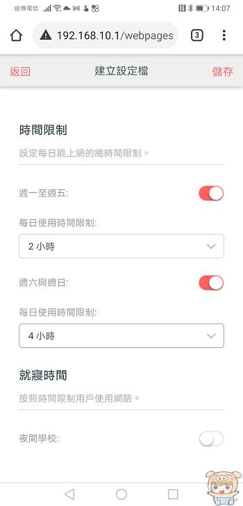 nEO_IMG_Screenshot_20210407_140733_com.android.chrome.jpg