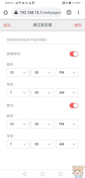nEO_IMG_Screenshot_20210407_140741_com.android.chrome.jpg