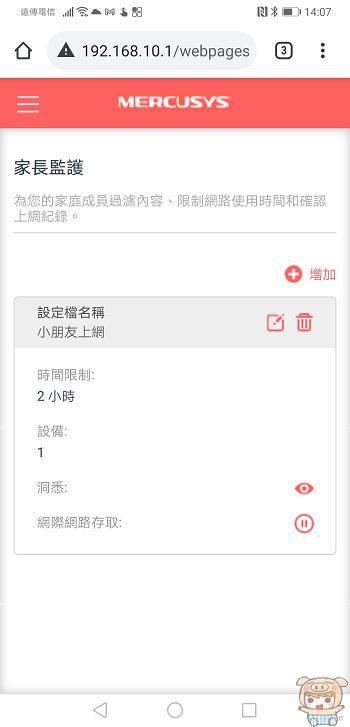 nEO_IMG_Screenshot_20210407_140752_com.android.chrome.jpg