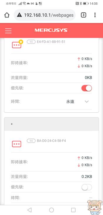 nEO_IMG_Screenshot_20210407_140849_com.android.chrome.jpg