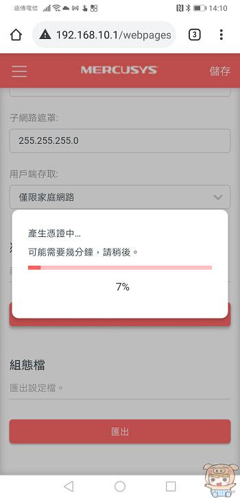 nEO_IMG_Screenshot_20210407_141026_com.android.chrome.jpg