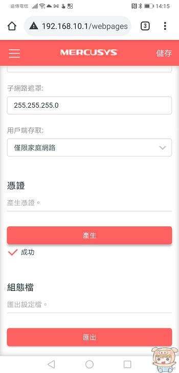 nEO_IMG_Screenshot_20210407_141509_com.android.chrome.jpg