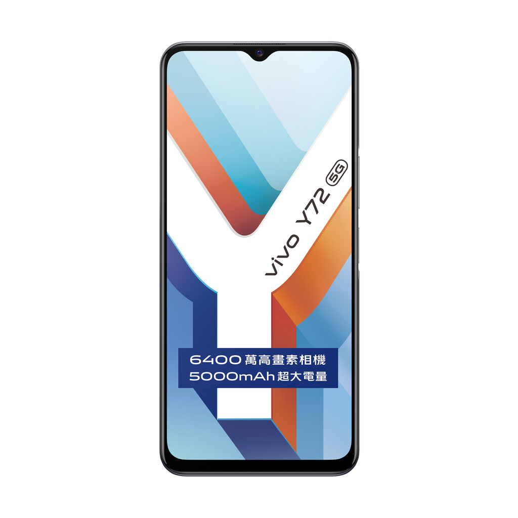 vivo開賣5G入門手機vivo Y72.jpg