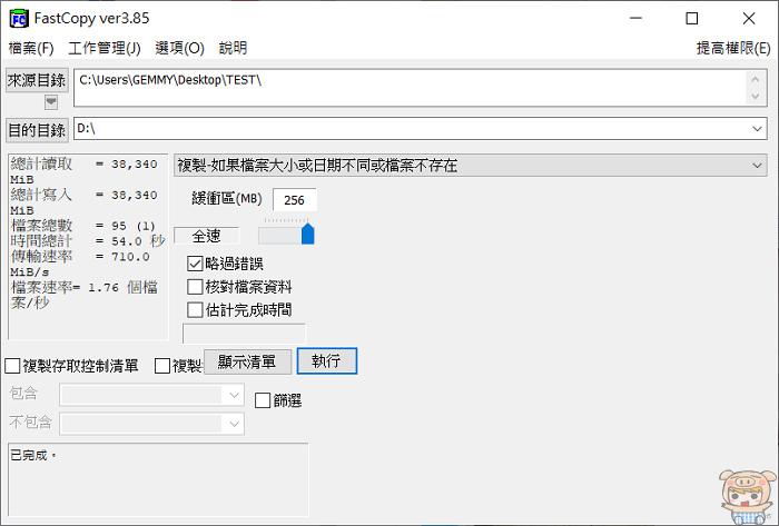 nEO_IMG_2021-04-09_164534.jpg