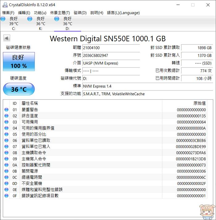 nEO_IMG_2021-04-09_161839.jpg