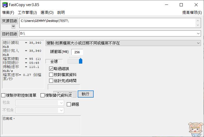 nEO_IMG_2021-04-09_170021.jpg