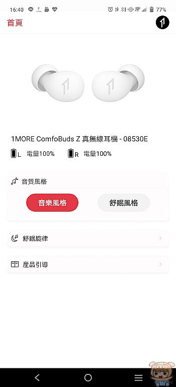 nEO_IMG_Screenshot_20210503_164017.jpg