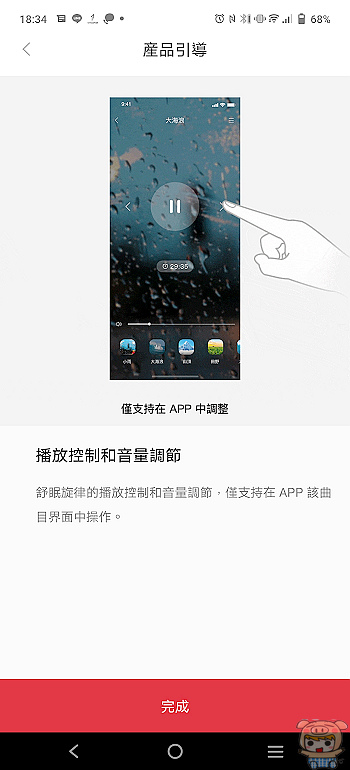 nEO_IMG_Screenshot_20210503_183436.jpg