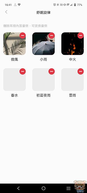 nEO_IMG_Screenshot_20210503_164154.jpg