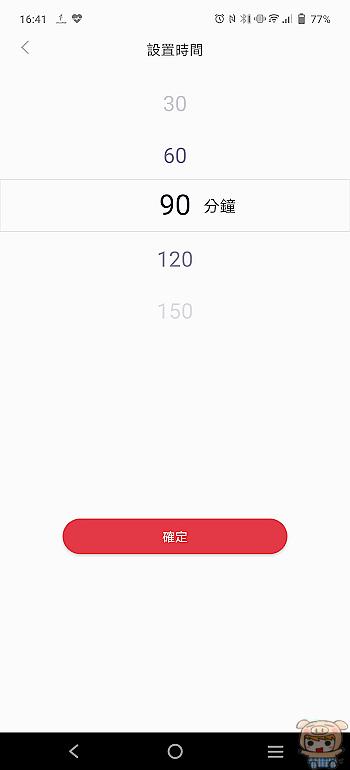 nEO_IMG_Screenshot_20210503_164132.jpg