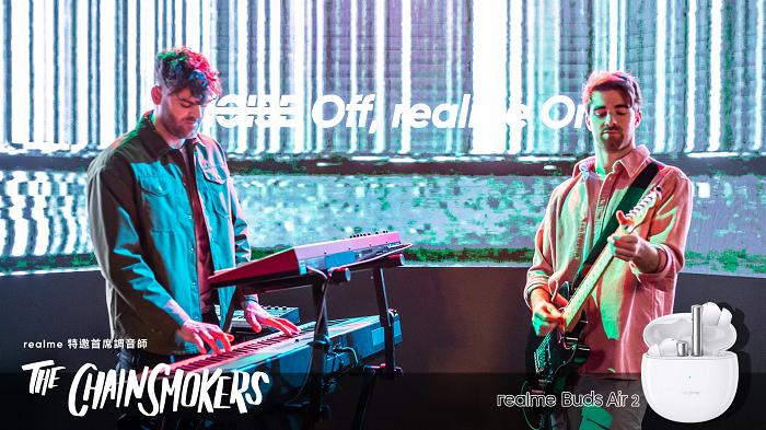 nEO_IMG_全球百大DJ-The Chainsmokers擔任realme特邀首席調音師。.jpg