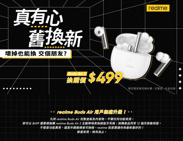 nEO_IMG_2021-05-04_143956.jpg