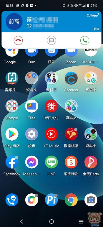 nEO_IMG_Screenshot_20210510_105530.jpg