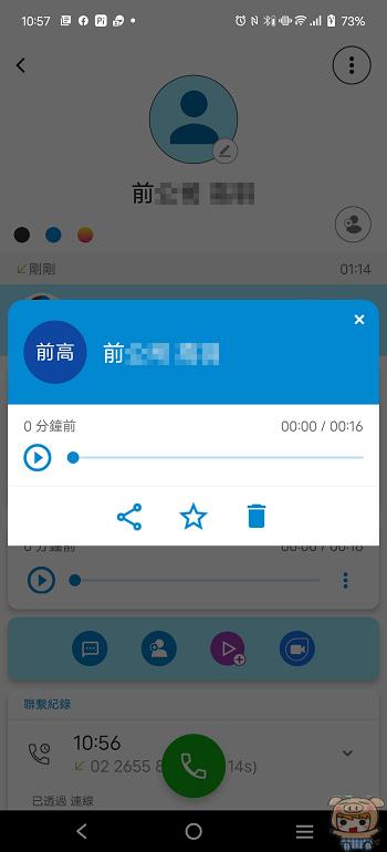 nEO_IMG_Screenshot_20210510_105758.jpg