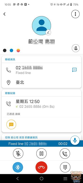 nEO_IMG_Screenshot_20210510_105535.jpg