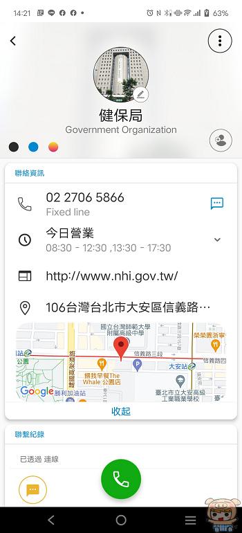 nEO_IMG_Screenshot_20210510_142122.jpg