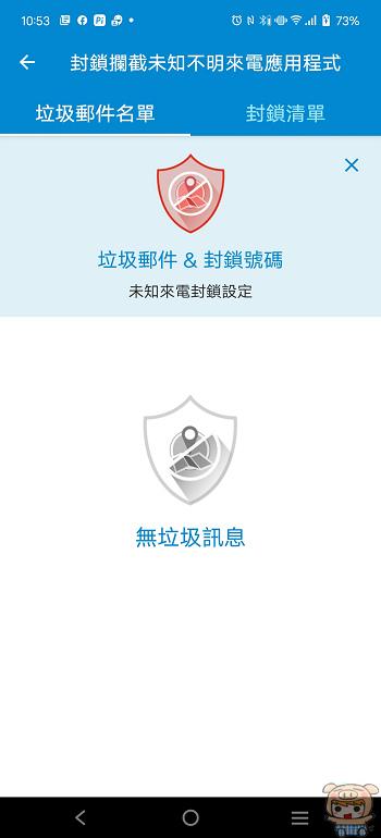 nEO_IMG_Screenshot_20210510_105329.jpg