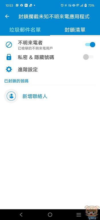 nEO_IMG_Screenshot_20210510_105336.jpg