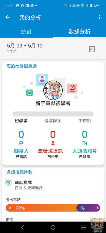 nEO_IMG_Screenshot_20210510_110053.jpg