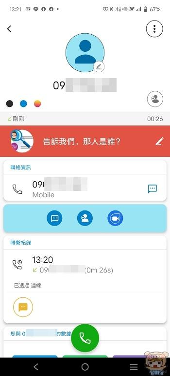 nEO_IMG_Screenshot_20210510_132112.jpg
