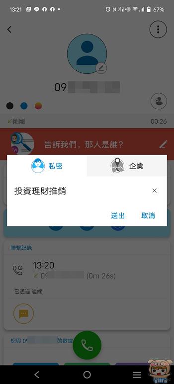 nEO_IMG_Screenshot_20210510_132133.jpg