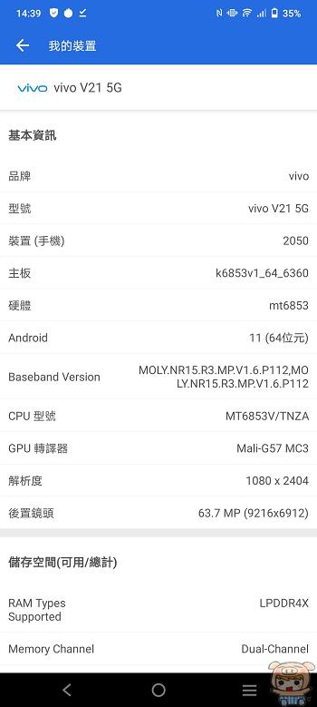 nEO_IMG_Screenshot_20210510_143950.jpg