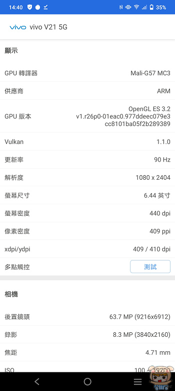 nEO_IMG_Screenshot_20210510_144004.jpg