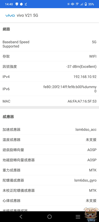 nEO_IMG_Screenshot_20210510_144019.jpg