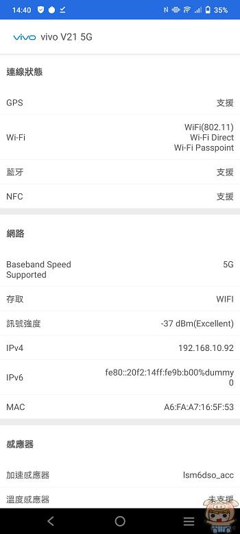 nEO_IMG_Screenshot_20210510_144017.jpg