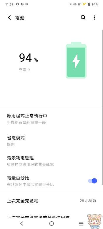 nEO_IMG_Screenshot_20210514_113929.jpg