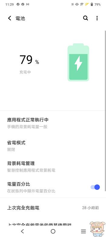 nEO_IMG_Screenshot_20210514_112920.jpg