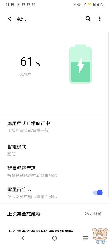 nEO_IMG_Screenshot_20210514_111912.jpg