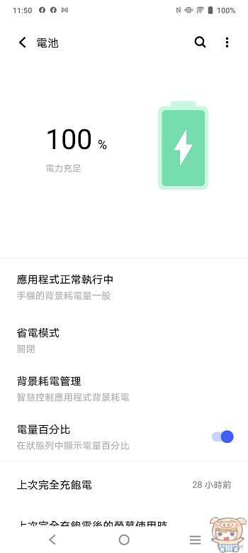 nEO_IMG_Screenshot_20210514_115024.jpg