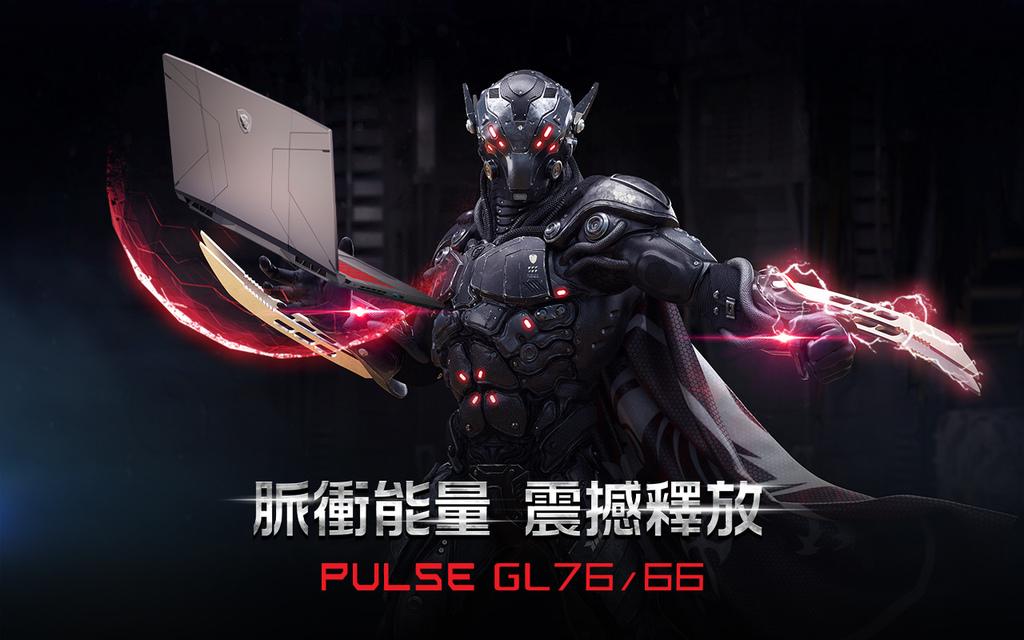 07_3D藝術家 Maarten Verhoeven將他對未來戰士的想像和產品的設計結合,打造Pulse GL76_GL66的科幻視覺.jpg